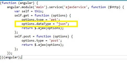 ajaxserviceChange data type